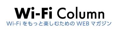 wi-fi-column.png