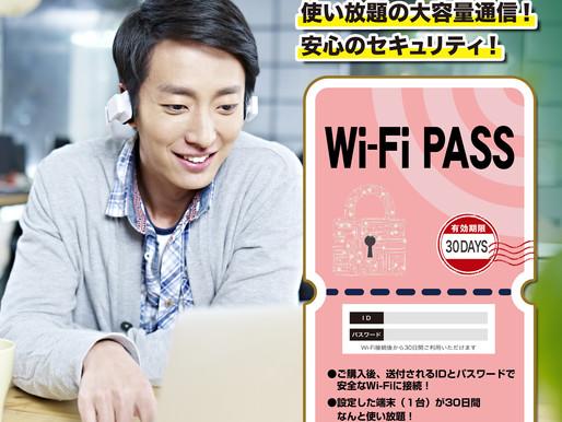 Wi-Fi PASS