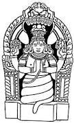 Invocation to Patanjali by B.K.S. Iyengar