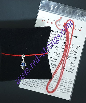 Red string with hamsa