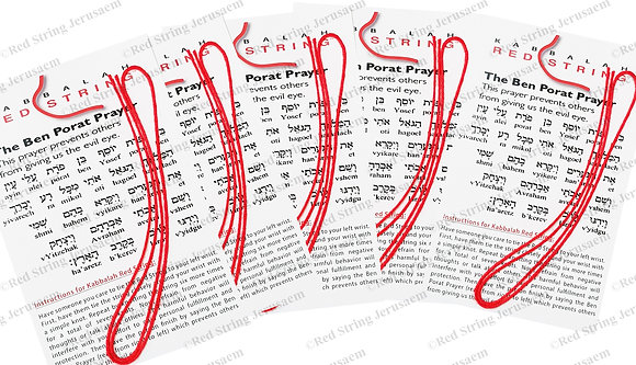 5 Kabbalah Red Strings - Free Shipping