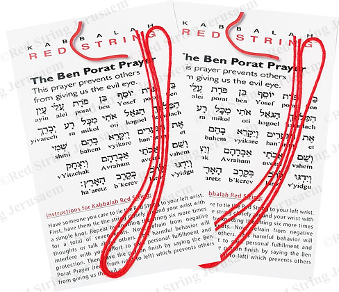 2 Kabbalah Red Strings - Free Shipping