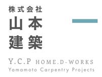 株式会社山本建築