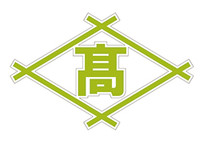 髙野工事株式会社