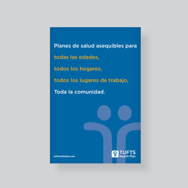 Tufts Health Plan Advertisement