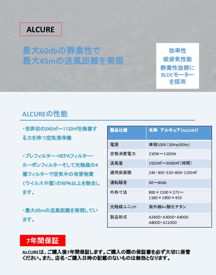 スクリーンショット 2021-01-13 15.21.34.png