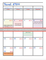 11 Peek Inside- Tevet Calendar Left.png