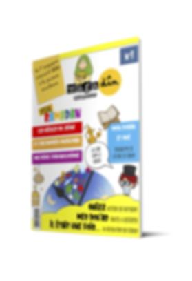 magazin enfant islam interactif numérique digital