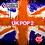 Thumbnail: UK POP 2