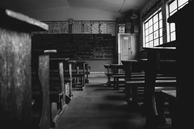 Colegio antiguo vacío