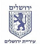 ייעוץ ניהול ידע עיריות ירושלים