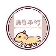 協會飼養手冊 插畫_01.jpg