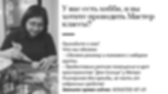Black and White Blog Banner (3).png