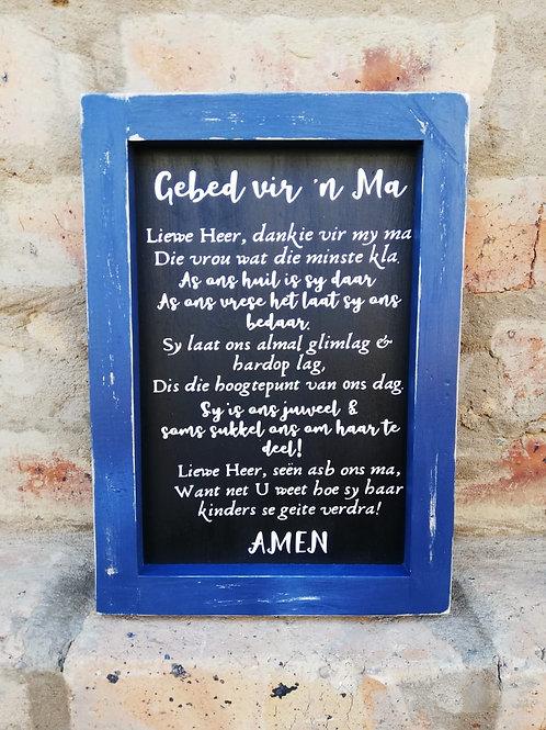 Moedersdag: Gebed vir 'n Ma A3