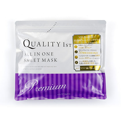 Quality 1st  多效合一緊緻面膜 - 紫色