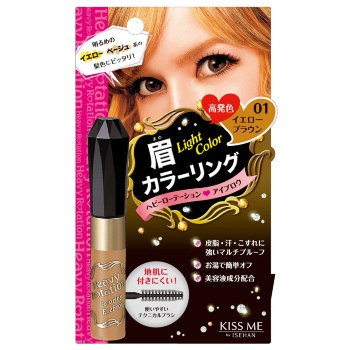 Kiss Me Coloring Eyebrow Mascara