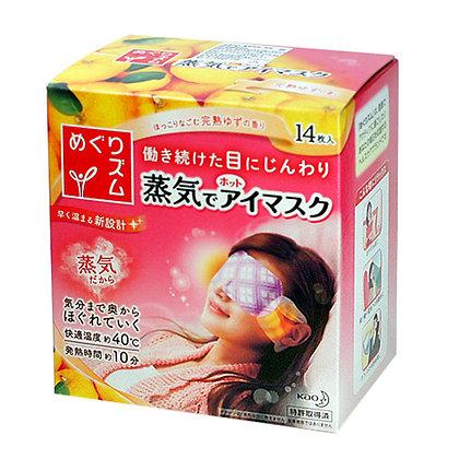 Kao  MegRhythm Steam Eye Mask (Yuzu aroma)