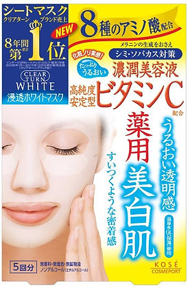 KoseCLEAR TURN White Mask (Vitamin C)
