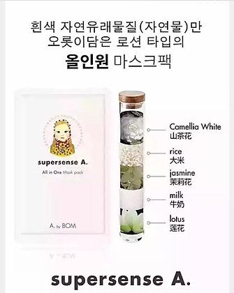 A by BOM Supersense A-All In One Mask Pack