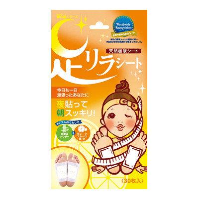 KINO Natural Tree Extract Foot Detox Patch - Grapefruit
