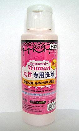 DaisoWomen Underwear Cleansing Lotion