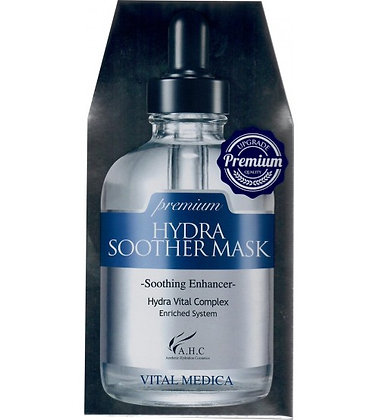 AHC Hydra Soother Mask Premium