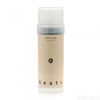 Keats 穀物蜂蜜竹炭卸妝潔面膏
