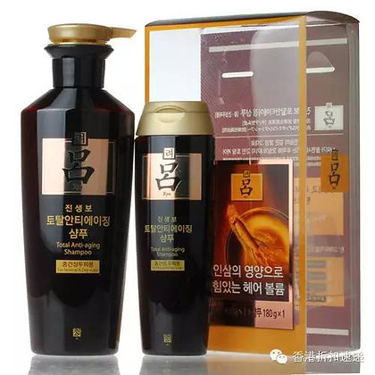 RYO Total Anti-aging shampoo for normal&dry scalp