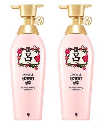 RYO 花源滋養洗髮水 2件套 400ml*2