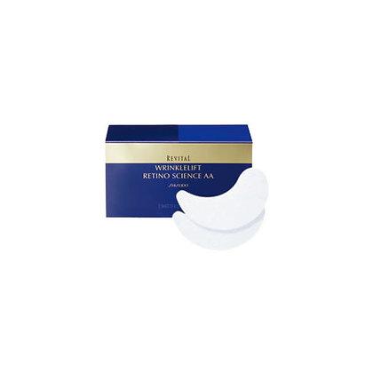 Shiseido Revital Wrinkle Lift Retino Science AA