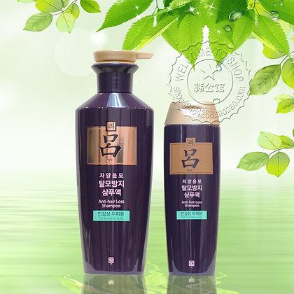 RYO 頂級參寶紫呂固髮防脫修復洗髮水套裝 (敏感性)
