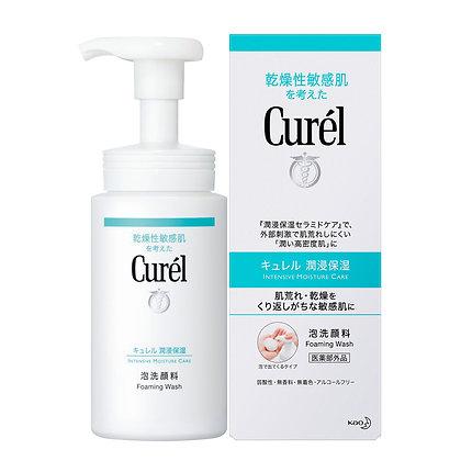 Kao Curel Intensive KaoMoisture Care Foaming Wash