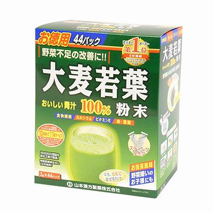 Yamamoto Japan Vegetables Juice