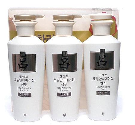 Ryo呂  控油/防脫髮洗護套裝(2洗+1護)