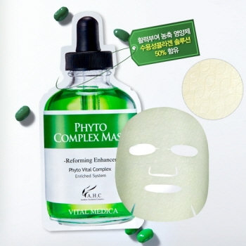 AHC Phyto Complex Mask Premium