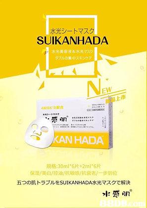 Suikan Hada Hyaluronic Acid Mask