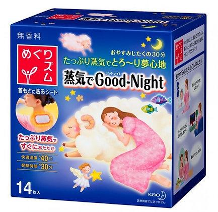 KaoMegurism Steam Good-Night Body Sheet