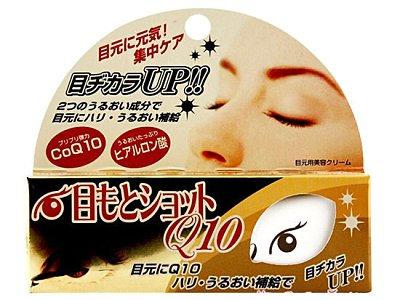 Cosmetex Roland Eye Treatment Care Cream