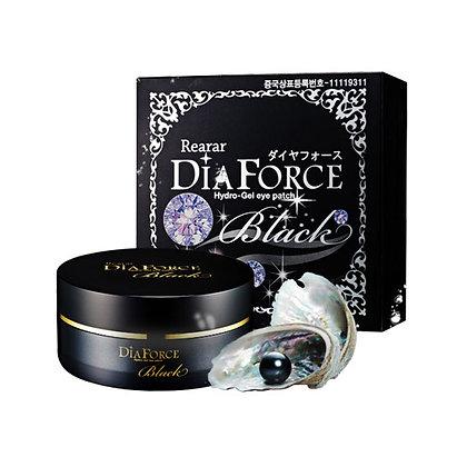 Diaforce  Hydro-Gel Eye Patch (Black)