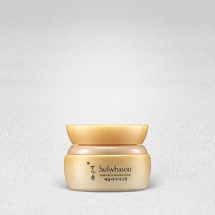 Sulwhasoo  Benecircle Massage Cream