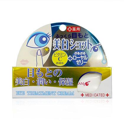 Cosmetex Roland - Eye Treatment Whitening Cream