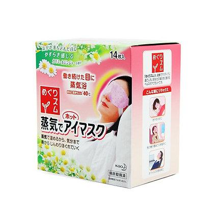 Kao MegRhythmSteam EyeMask(Chamomile-ginger aroma)