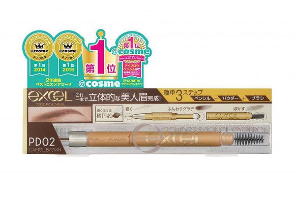 EXCEL Eyebrow pencil