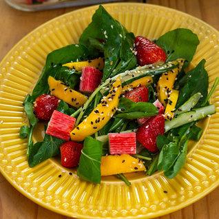 Salada Rúcula Tropical
