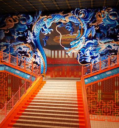 Dragon Sculpture Entrance