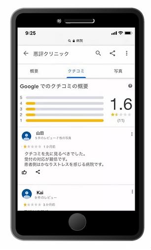 スクリーンショット 2021-05-30 6.43.53.png