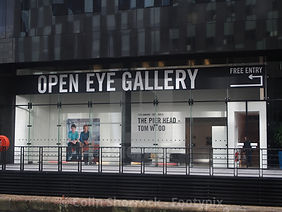 Open eye gallery.jpg
