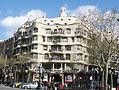 スペイン・バルセロナ・カサミラ