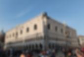 ヴェネツィア・カナル・デゥカーレ宮殿
