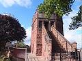 チェスター・チャールズ王の塔